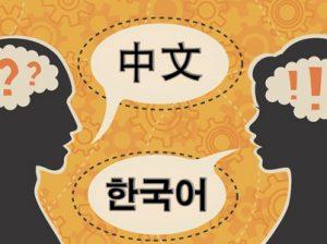 learn mandarin language